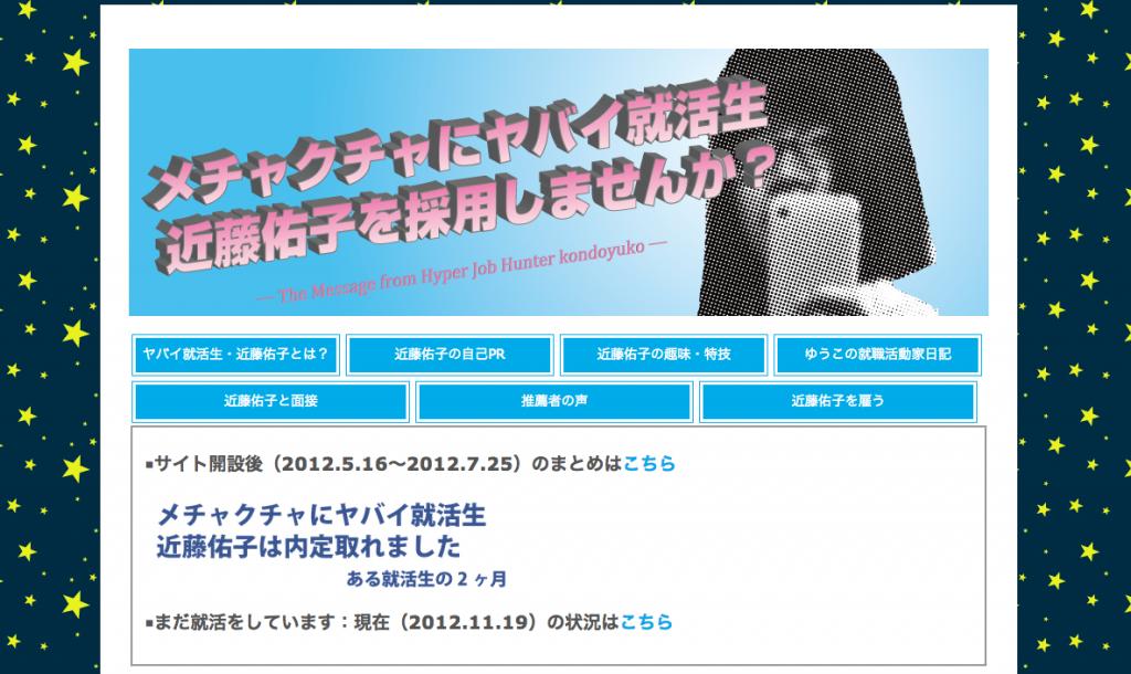 スクリーンショット 2014-07-28 1.29.21